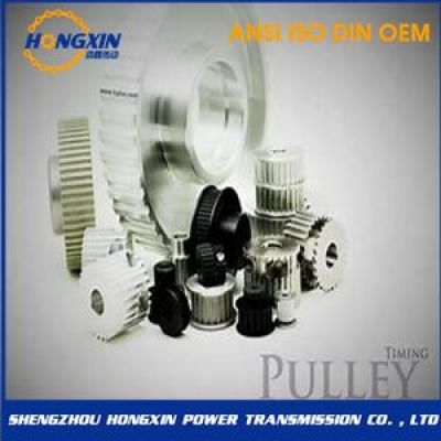H075 Timing Pulley